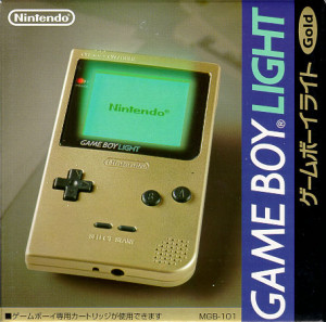 hardware_gameboylight_gold