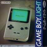 hardware_gameboylight_silver