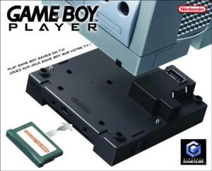 hardware_gameboyplayer_box