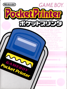 hardware_gbprinter_jap