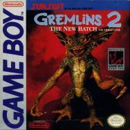 test_gremlins2_box