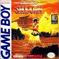 test_samuraishodown_box