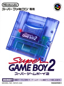 hardware_supergameboy_sgb2